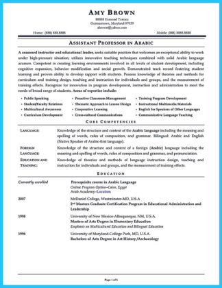 Grabbing Your Chance with an Excellent Assistant Teacher Resume  %Image Name