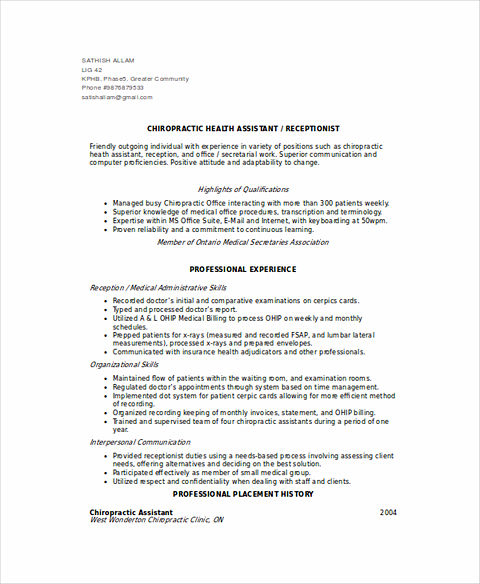 cover letter for chiropractic receptionist