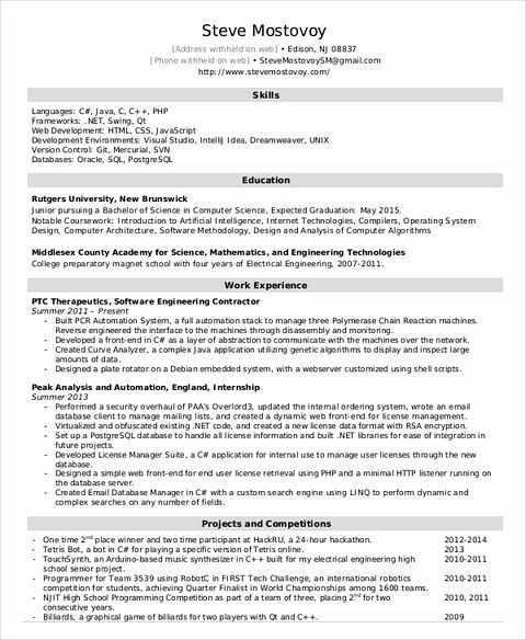 Computer Software Engineer Resume. software developer resume resume ...