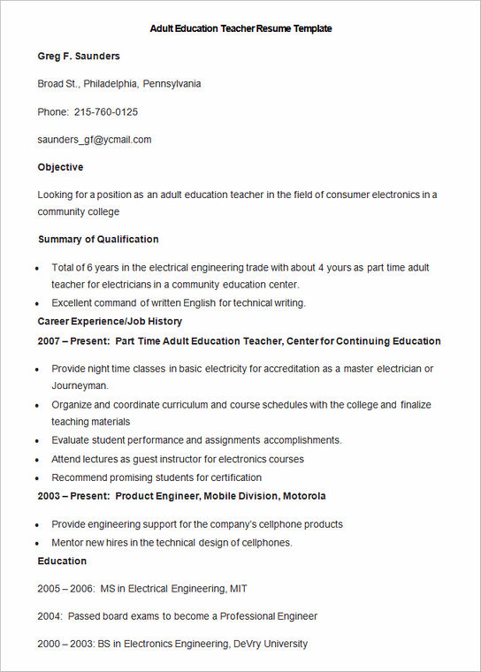Have Your Own Best Teacher Resume!