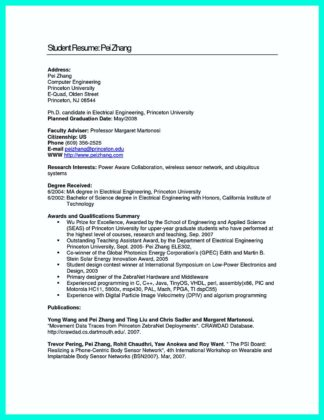 computer engineering resume with no experience
