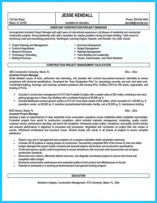 resume for assistant property manager (11)