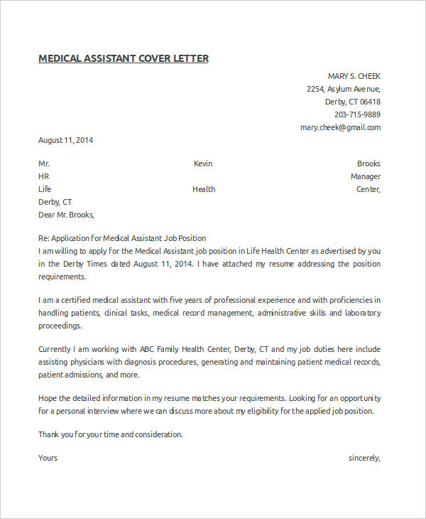 How you write medical assistant cover letter with no experience tips medical assistant cover letter template spiritdancerdesigns Gallery