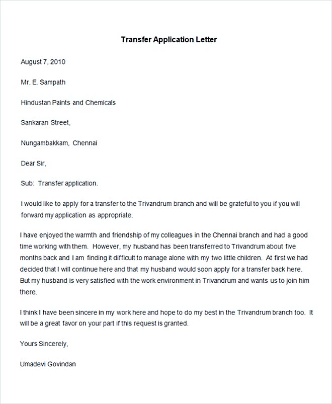 Sample Transfer Application Letter